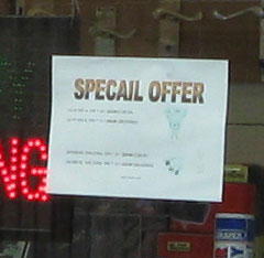 The-Tool-Shop-Special-Offer