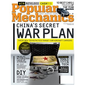 1-Year Popular Mechanics Subscription for $6.99