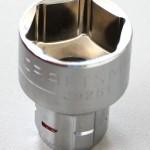 Craftsman MAX AXESS Socket