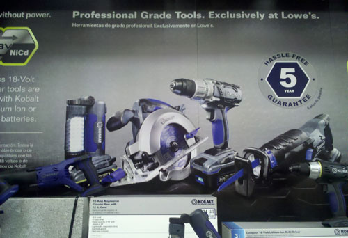 Lowes Kobalt Cordless Power Tools Display Banner