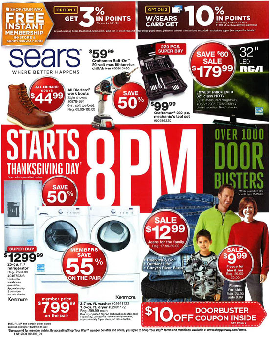 Sears Black Friday 2013 Tools Page 1