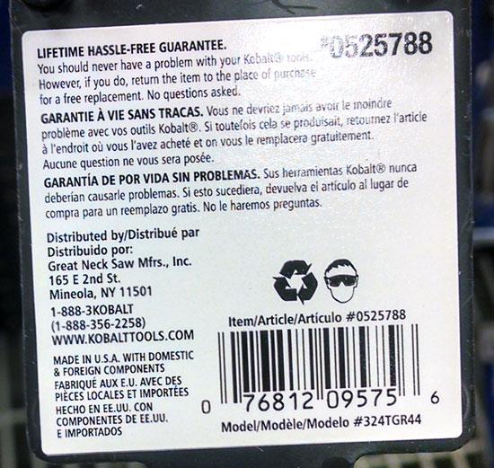 Kobalt USA Screwdriver Label