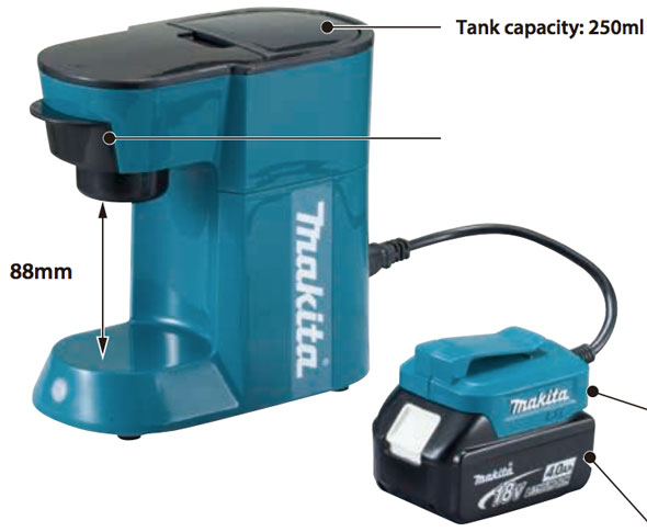 Makita Portable Coffee Maker : New Makita Cordless Coffee Maker