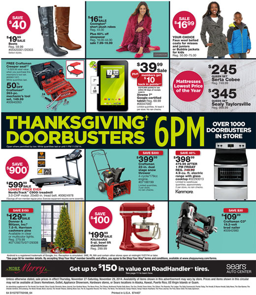 Sears tools coupon code