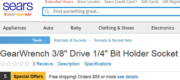 Sears Gearwrench Product Description Error