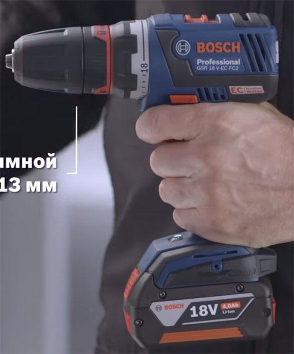 Bosch 18V Brushless FlexiClick Drill