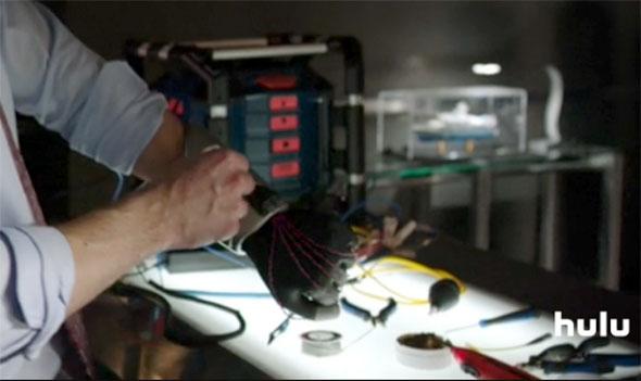 Bosch Power Box 360 Arrow Appearance