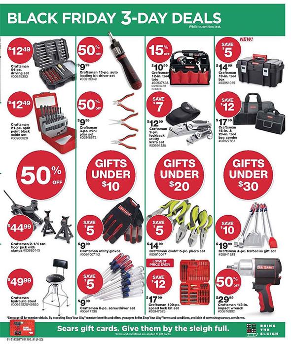 Sears tools coupon code