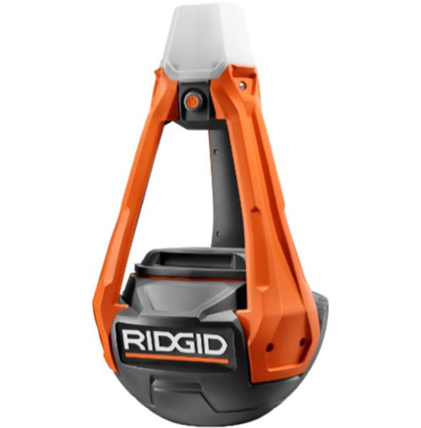 ridgid-hybrid-led-worklight
