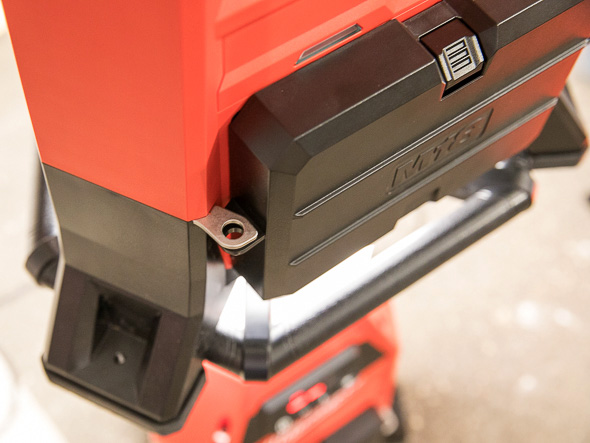 Milwaukee M18 Radius Site Light Battery Compartment Locking Loop