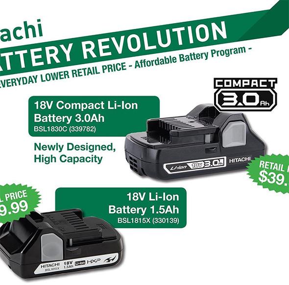 Революция батареи Hitachi