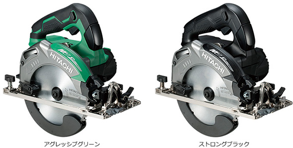 Hitachi MultiVolt Circular Saw