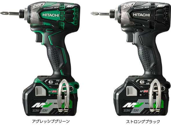 Hitachi MultiVolt Impact Drivers