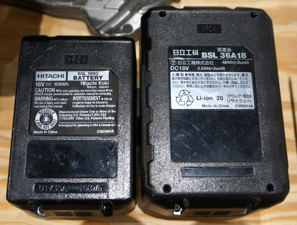 Hitachi Battery Size Comparison MV and 6Ah