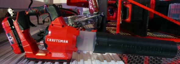 Craftsman V60 Blower