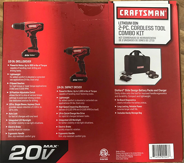 Sears Craftsman 20V Cordless Drill and Impact Driver Combo Kit Packaging